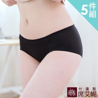 【SHIANEY 席艾妮】女性 MIT舒適 中大尺碼涼感無痕內褲 M/L/XL 台灣製造 No.8833(五件組)  SHIANEY 席艾妮