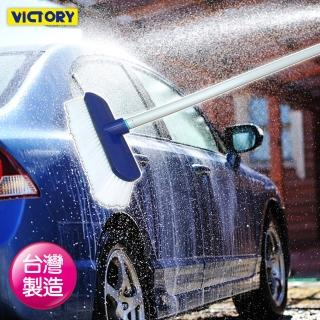 【VICTORY】長桿洗車刷#1029010好評推薦  VICTORY