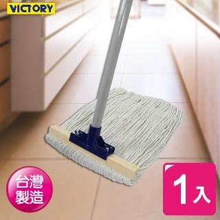 【VICTORY】彩虹8寸拖把#1025046  VICTORY