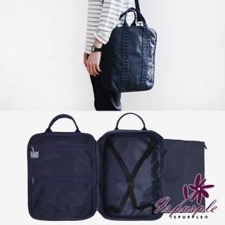 【iSFun】手提側背*旅行長方行李箱杆包/2色可選  iSFun