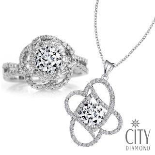 【City Diamond 引雅】2克拉華麗鑽石結婚女戒/鑽墜子(兩款任選)  City Diamond 引雅