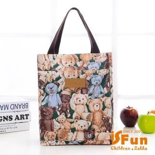 【iSFun】防水印花*加大長型手提便當購物袋/4色可選  iSFun