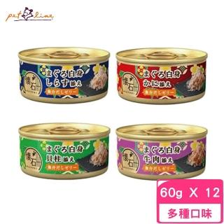 【NISSIN 日清】懷石海鮮果凍罐 60g(12罐組)強力推薦  NISSIN 日清