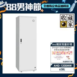 【收藏家】居家收納全自動電子防潮鞋櫃AHD-1200MW(明亮白)  收藏家