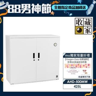 【收藏家】居家收納全自動電子防潮鞋櫃AHD-500MW(明亮白)  收藏家