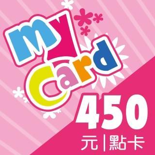 【MyCard】450點點數卡 推薦  MyCard