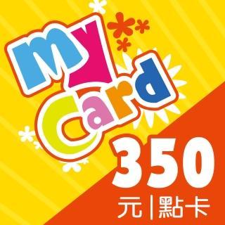 【MyCard】350點點數卡  MyCard