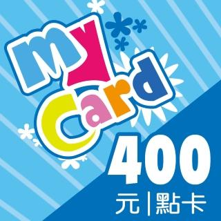 【MyCard】400點點數卡  MyCard
