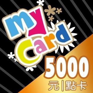 【MyCard】5000點點數卡  MyCard
