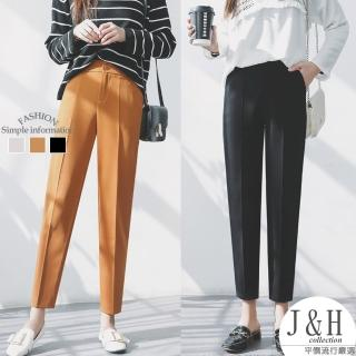 【J&H collection】鬆緊腰修飾型西裝款九分哈倫褲(米白 / 焦糖色 / 黑色) 推薦  J&H collection