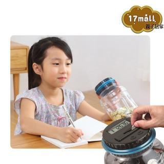 【17mall】智能理財電子存錢桶儲蓄罐撲滿(零錢計算存錢筒)  17mall