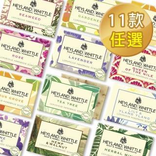 【H&W 英倫薇朵】明星精油香氛手工皂120g(11款任選1)  H&W 英倫薇朵