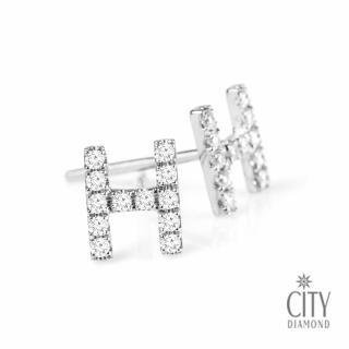 【City Diamond 引雅】鑽石H英文字母耳環(白K金)  City Diamond 引雅