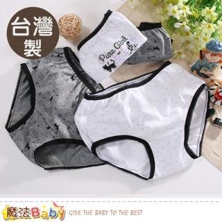 【魔法Baby】女童內褲 四件一組 台灣製純棉三角內褲(k50834)強力推薦  魔法Baby