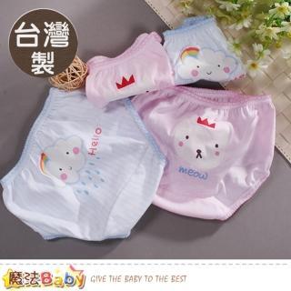 【魔法Baby】女童內褲 四件一組 台灣製純棉三角內褲(k50854)  魔法Baby