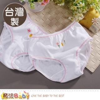 【魔法Baby】女童內褲 二件一組 台灣製純棉三角內褲(k50858) 推薦  魔法Baby