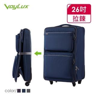 【VoyLux 伯勒仕】雅仕系列 26吋 收折行李箱三色可選32886xx好評推薦  VoyLux 伯勒仕