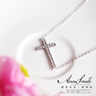 【微笑安安】質感滿鑽橫十字架316L白鋼鎖骨短鍊  微笑安安