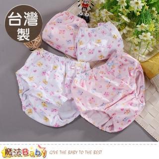 【魔法Baby】1~4歲女童純棉內褲 四件一組 台灣製女寶寶包褲(k50864)好評推薦  魔法Baby