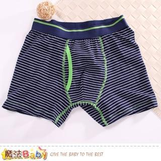 【魔法Baby】男性內褲 二件一組 精梳棉彈性平口內褲(k50869) 推薦  魔法Baby