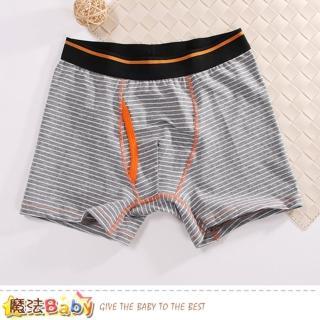【魔法Baby】男性內褲 二件一組 精梳棉彈性平口內褲(k50868)  魔法Baby