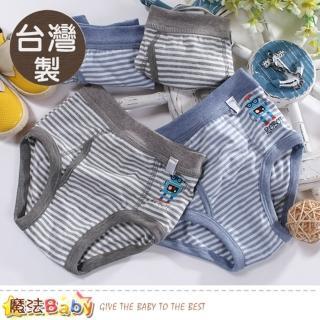 【魔法Baby】男童內褲 四件一組 台灣製男童三角內褲(k50872)  魔法Baby