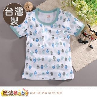 【魔法Baby】男童裝 台灣製純棉居家外出兩用短袖T恤(k50825)  魔法Baby