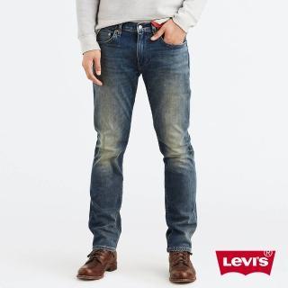【LEVIS】牛仔褲 男款 / 511 低腰窄管 / 刷黃洗舊 推薦  LEVIS