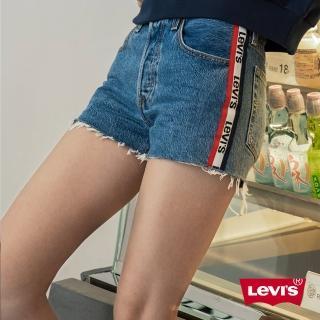 【LEVIS】短褲 女裝 / 501 中腰原創直筒 / LOGO滾邊好評推薦  LEVIS