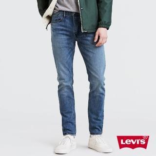 【LEVIS】牛仔褲 男款 / 512 低腰錐形褲  LEVIS