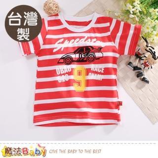 【魔法Baby】童裝 台灣製兒童夏季短袖T恤(k50830)好評推薦  魔法Baby
