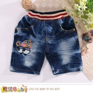 【魔法Baby】男童短褲 水洗牛仔短褲(k50832)  魔法Baby