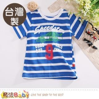 【魔法Baby】童裝 台灣製兒童夏季短袖T恤(k50829)  魔法Baby