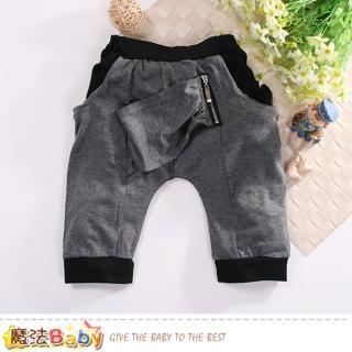 【魔法Baby】男童短褲 韓版哈倫短褲(k50833) 推薦  魔法Baby