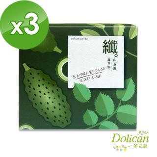 【多立康】沖繩山苦瓜纖萃錠(60粒X3盒)  多立康
