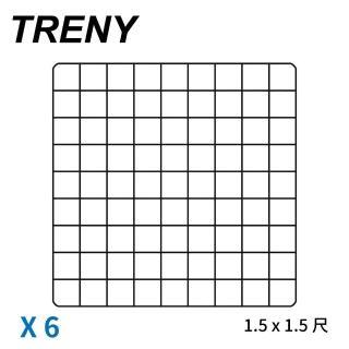 【TRENY】萬用網片 1.5x1.5尺 黑-6入  TRENY