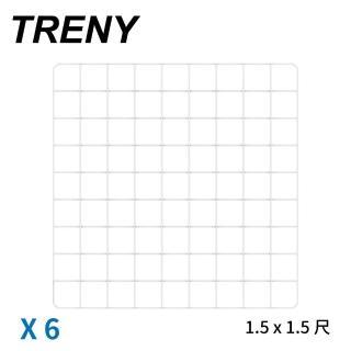 【TRENY】萬用網片 1.5x1.5尺 白-6入  TRENY
