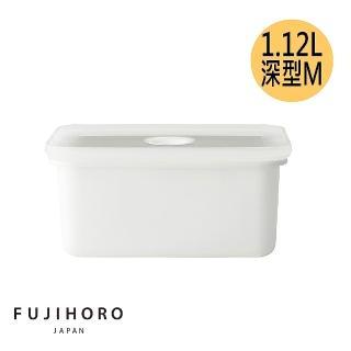 【Honey ware】日本富士琺瑯 Vido系列真空琺瑯盒深型-M(琺瑯/琺瑯盒/真空盒)  Honey ware