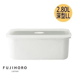 【Honey ware】日本富士琺瑯 Vido系列真空琺瑯盒深型-LL(琺瑯/琺瑯盒/真空盒)好評推薦  Honey ware