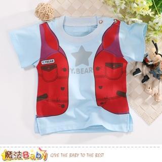 【魔法Baby】嬰幼兒T恤 夏季清涼短袖T恤(k50837)  魔法Baby