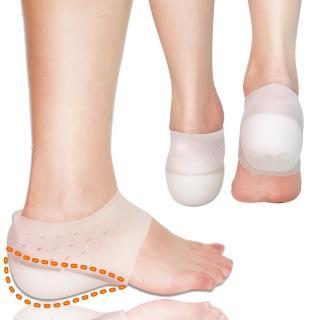 【足的美形】隱形神奇矽膠增高鞋墊(增高襪)  足的美形