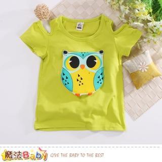 【魔法Baby】女童裝 夏季清涼短袖T恤(k50840)  魔法Baby