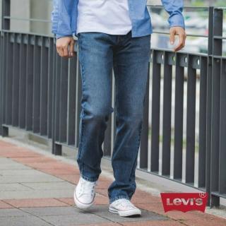 【LEVIS】牛仔褲 男款 / 514 低腰直筒 / 彈性布料強力推薦  LEVIS