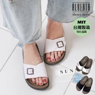 【Alberta】拖鞋-MIT台灣製扣環造型簡約中性百搭跟高3.5cm厚底一字涼拖鞋  Alberta