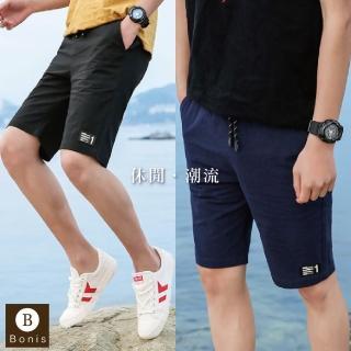 【Boni's】清爽休閒百搭純棉五分短褲 L-4XL(卡其色 / 灰色 / 黑色 / 藍色 / 軍綠色)  Boni's