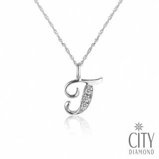 【City Diamond 引雅】10K J字母鑽石項鍊(東京Yuki系列)強力推薦  City Diamond 引雅