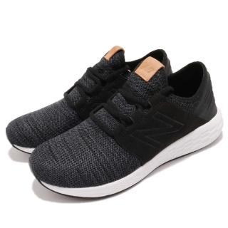 【NEW BALANCE】慢跑鞋 MCRUZKB2D 運動 男鞋 紐巴倫 輕量 避震 舒適 休閒 穿搭 黑 白(MCRUZKB2D)  NEW BALANCE