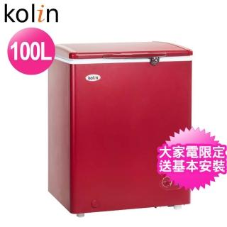 【Kolin 歌林】100L臥式冷凍冷藏兩用冰櫃(KR-110F02)推薦折扣  Kolin 歌林
