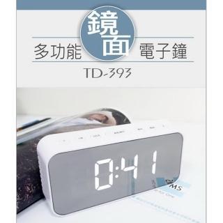 【KINYO】USB/電池雙供電多功能鏡面電子鬧鐘(鬧鐘)好評推薦  KINYO