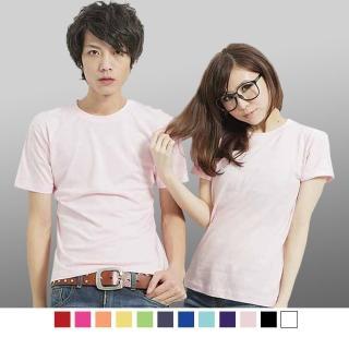 【男人幫】大尺碼情侶裝快速吸濕排汗衫T恤(F0175)強力推薦  男人幫